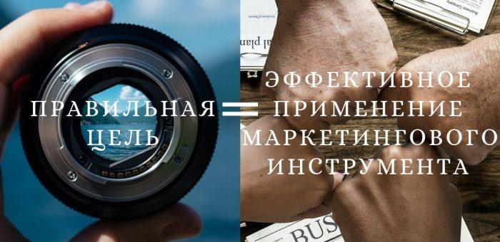 РУБРИКА: Делимся опытом
